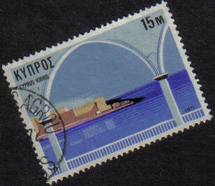 AY IOANNIS AGROU Cyprus Stamps postmark DS7 Date Single Circle - (g472)