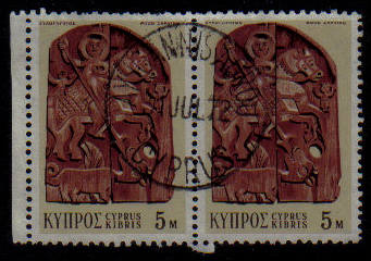 AY IOANNIS AGROU Cyprus Stamps postmark DS7 Date Single Circle - (g428)