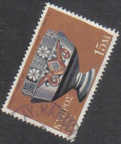AY MARINA Cyprus Stamps Postmark - (g444)