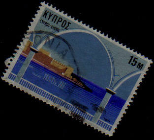 EPTAGONIA Cyprus Stamps Postmark - (g470)