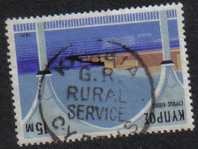 KAMBIA Cyprus Stamps Postmark GR Rural Service - (g427)