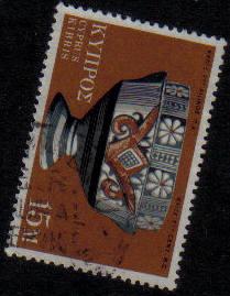 LETYMBOU Cyprus Stamps Postmark GR Rural Service - (g458)