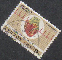 MOSFILOTI Cyprus Stamps Postmark GR Rural Service - (g436)