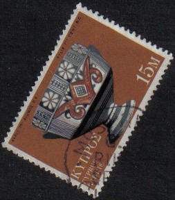 MOSPHILERI Cyprus Stamps Postmark GR Rural Service - (g451)