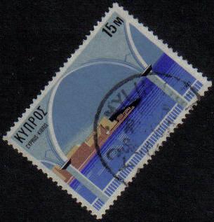 MYLIKOURI Cyprus Stamps Postmark GR Rural Service - (g463)