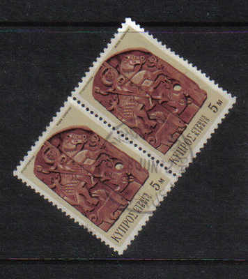 PALEOKHORIO (MORPHOU) Cyprus Stamps postmark DS7 Date single circle - (g431
