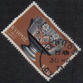 PAPHOS Cyprus Stamps Postmark - (g429)