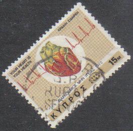 PHRENAROS Cyprus Stamps Postmark GR Rural Service - (g435)