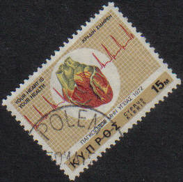 POLEMI Cyprus Stamps postmark DS7 Date Single Circle - (g443)
