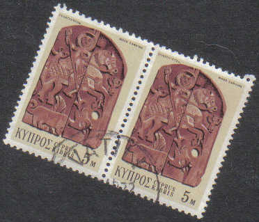 VATILI Cyprus Stamps postmark DS7 Date Single Circle - (g434)