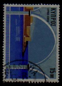 YERMASOYIA Cyprus Stamps Postmark GR Rural Service - (g423)