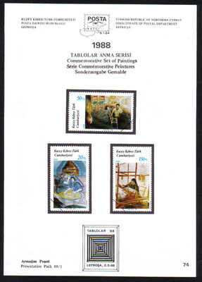 North Cyprus Stamps Leaflet 074 1988 Paintings