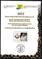 North Cyprus Stamps Leaflet 258 2012 60th Anniversary of the Accession of Queen Elizabeth the second