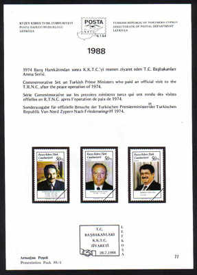 North Cyprus Stamps Leaflet 077 1988 Turkish Prime Ministers who  visited t