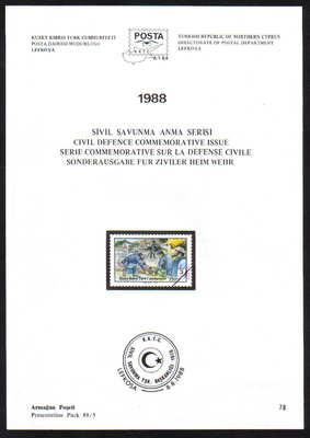 North Cyprus Stamps Leaflet 078 1988 Civil Defence