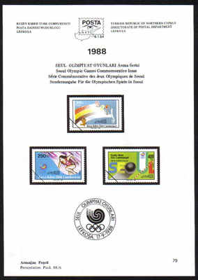 North Cyprus Stamps Leaflet 079 1988 Seoul Olympic Games