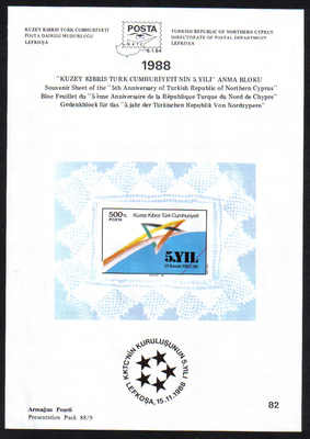 North Cyprus Stamps Leaflet 082 1988 5th Anniversary of the TRNC