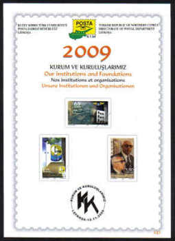 North Cyprus Stamps Leaflet 241 2009 Our institutions and Foundations