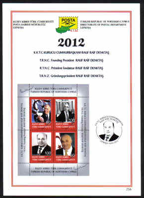 North Cyprus Stamps Leaflet 256 2012 TRNC Founding President Rauf Raif Denk
