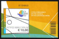 Cyprus Stamps SG 1280 MS 2012 Cyprus Presidency of the Council of the EU - Mini sheet MINT