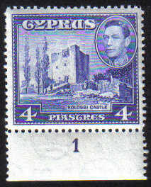 Cyprus Stamps SG 156b 1951 4 Piastres Control numbers - MINT (g484)