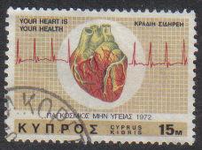 KAKOPETRIA Cyprus Stamps postmark DS7 Date Single Circle - (g440)