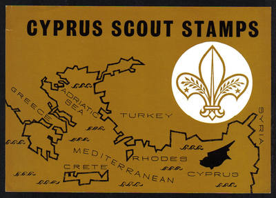 Cyprus Stamps Leaflet 1963 50th Anniversary of the Boy Scout movement in Cy