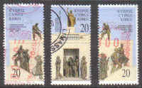Cyprus Stamps SG 880-82 1995 Eoka - USED (g501)