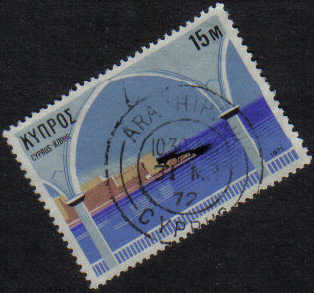 ARADHIPPOU Cyprus Stamps postmark DD7 Datestamp Double Circle - (g461)