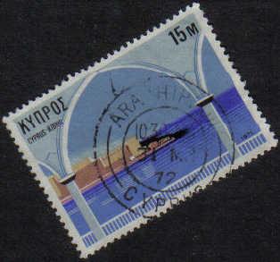 ARADHIPPOU Cyprus Stamps postmark DD7 Datestamp Double Circle - (g461)