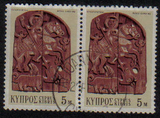 AY IOANNIS AGROU Cyprus Stamps postmark DS7 Date Single Circle - (g430)