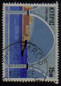 PHRENAROS Cyprus Stamps Postmark GR Rural Service - (g459)