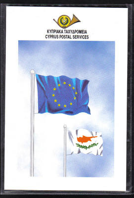 Cyprus Stamps SG 891 MS 1995 Europhilex  £5 + £5  Surcharge Presentation Pa