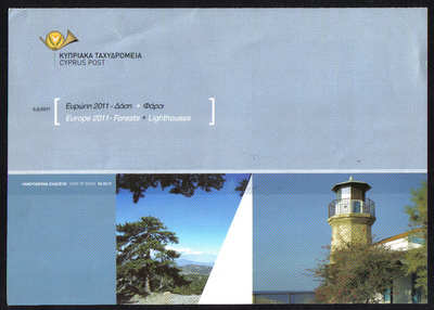 Cyprus Stamps Leaflet 2011 Issue No 5 + 6 Europa Forests and Lighthouses