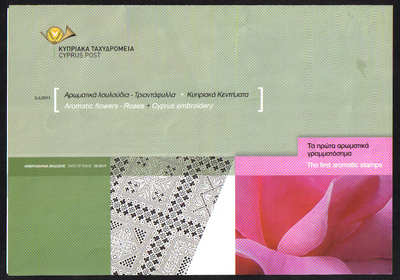 Cyprus Stamps Leaflet 2011 Issue No 3 + 4 Aromatic flowers roses and Cyprus