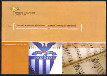 Cyprus Stamps Leaflet 2011 Issue No 1 + 2 Ammochostos Football club and 18th Century Composers