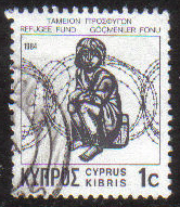 Cyprus Stamps 1984 Refugee fund tax SG 634 Waddingtons - USED (e892)