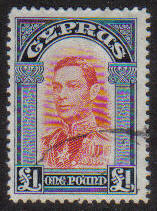 Cyprus Stamps SG 163 1938 KGVI One Pound  - USED (g510)