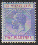 Cyprus Stamps SG 092 1921 Two Piastres King George V - MH (g507)