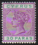 Cyprus Stamps SG 041 1896 30 Paras - MH (g514)