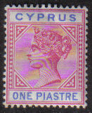 Cyprus Stamps SG 042 1896 One Piastre - MH (g516)