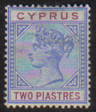 Cyprus Stamps SG 043 1896 TWO Piastre - MH (g515)