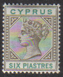 Cyprus Stamps SG 045 1896 Six 6 Piastres - MINT (g512)