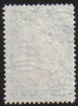 Cyprus stamps SG 163 back view of postage stamps