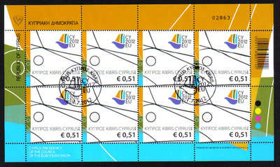 Cyprus Stamps SG 2012 (f) Cyprus Presidency of the Council of the EU 51c -