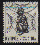 Cyprus Stamps 1977 Refugee Fund Tax SG 481 Cream Paper - USED (e073)