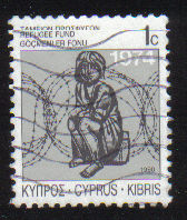Cyprus Stamps 1990 Refugee Fund Tax SG 747 - USED (e059)