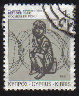Cyprus Stamps 1991 Refugee Fund Tax SG 807 - USED (e055)