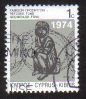 Cyprus Stamps 2002 Refugee Fund Tax SG 807 - USED (e092)