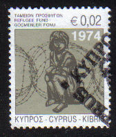 Cyprus Stamps 2008 Refugee Fund Tax SG 1157 - USED (e110)